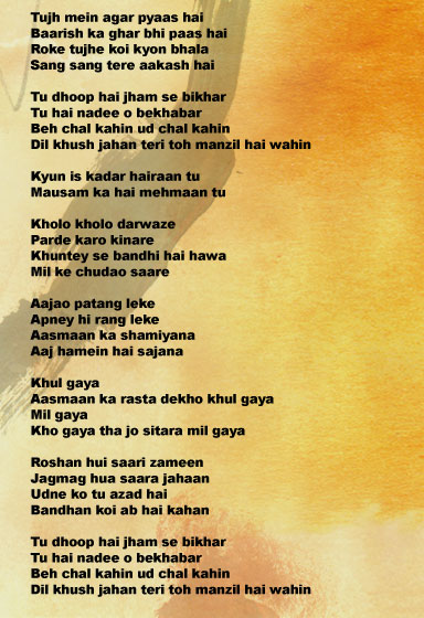 Kyon hawa lyrics translation