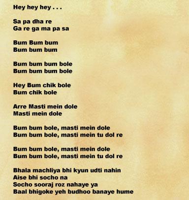 kuch tum socho kuch hum soche lyrics