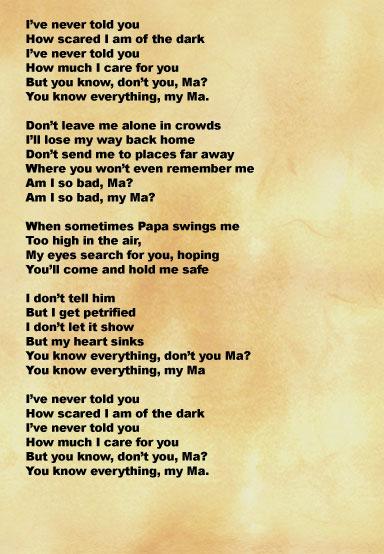 Taare Zameen Par Lyrics Maa